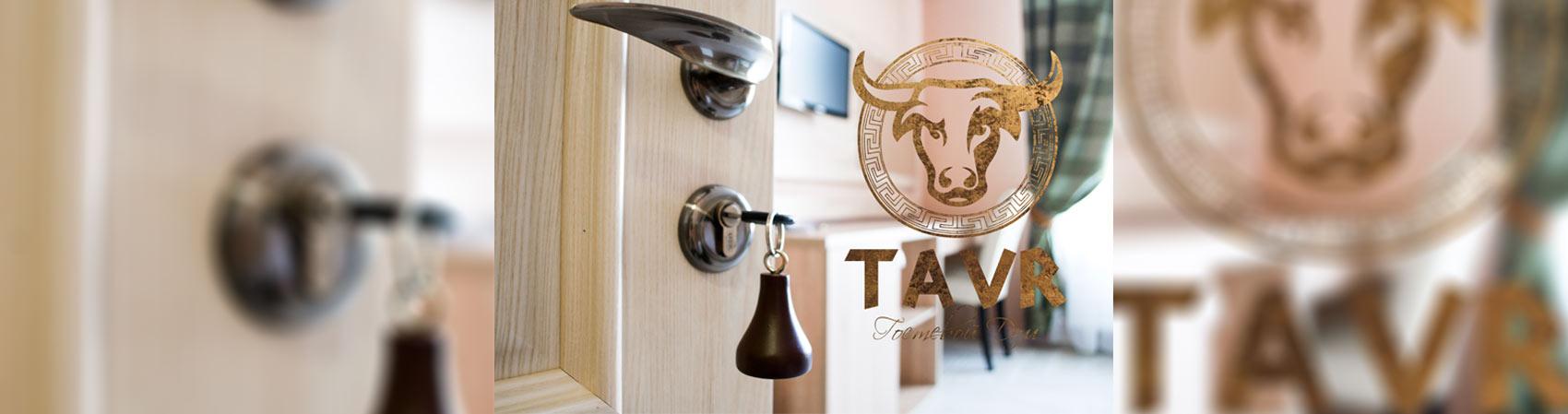 Ключ от номера в Гостевом Доме ТАВР